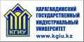 Официальный сайт КГИУ