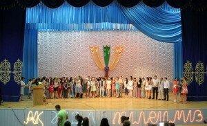 Vruchenie 3-2013